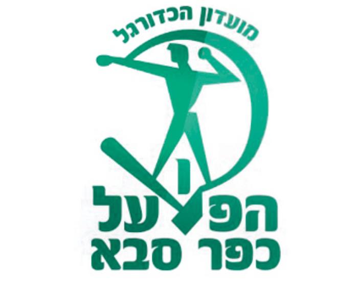 לוגו הפועל כפר סבא